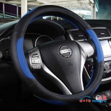Оплетка на руль - черная с синими вставками