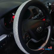 Оплетка на руль с белоснежными стразами