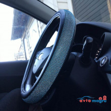 Оплетка на руль с голубыми стразами