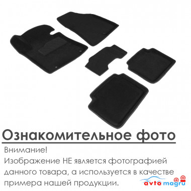 3D коврики для KIA Cerato 2009-2013