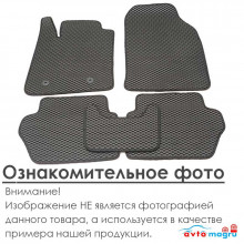 Коврики EVA для Acura MDX 2014-н.в.